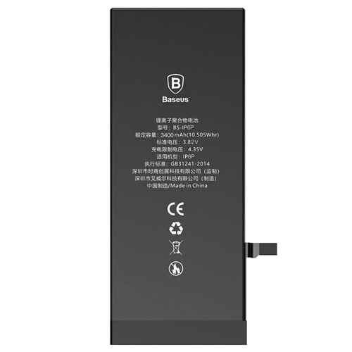 iPhone Battery For